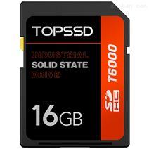 SLC工业级高性能SD卡 16GB 工业sd卡