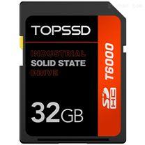slc工業级高性能SD卡32GB工業sd卡 匠心之选