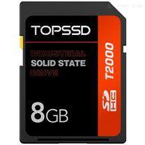 TOPSSD天硕 T2000系列 工業SD卡 8GB SDHC