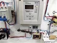 智慧用电灭弧短路保护器_灭弧装置保护装置