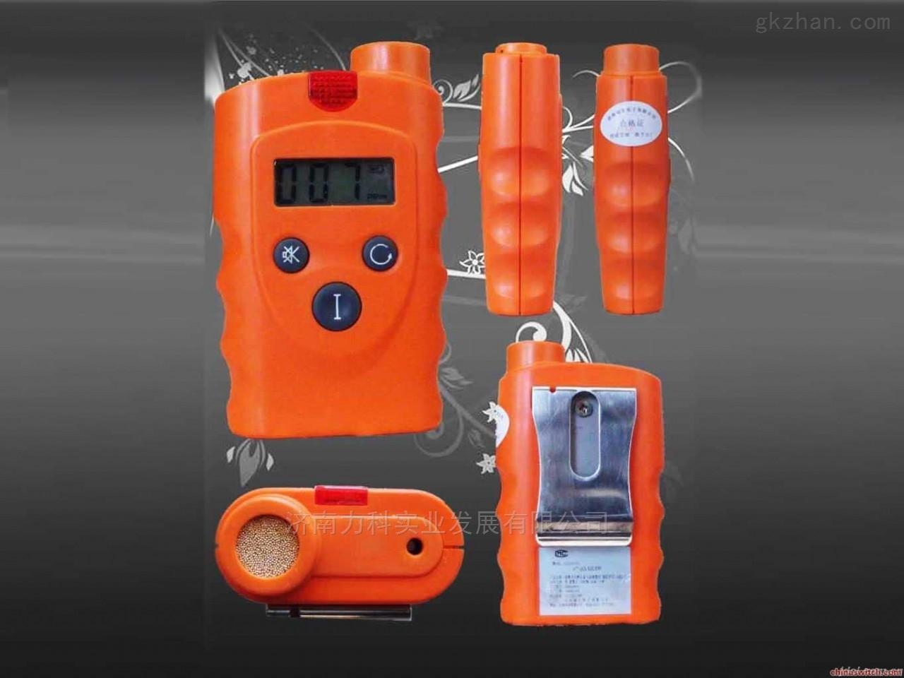 直销便携式瓦斯检测仪|甲烷浓度报警仪厂家
