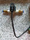 电磁流量传感器