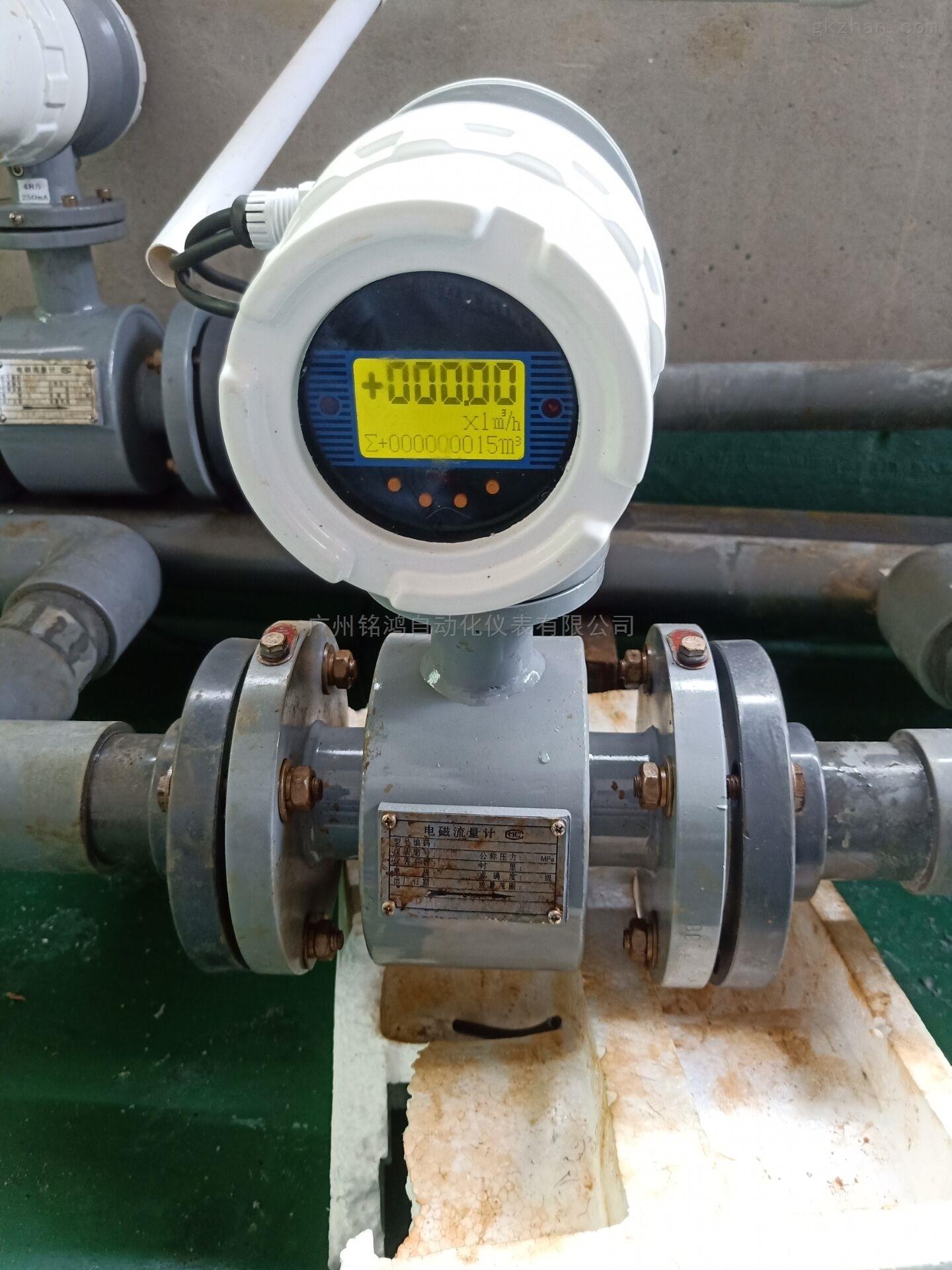 电厂化工污水处理高精度一体电磁流量计