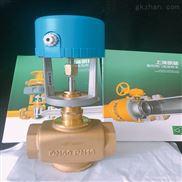 VB-7200-VB-7200电动温度控制阀