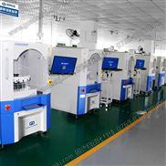 視覺檢測系統 CCD自動化外觀尺寸檢測設備