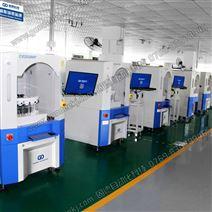 视觉检测系统 CCD自动化外观尺寸检测设备