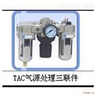 日本SMCF.R.L气动元件说明书