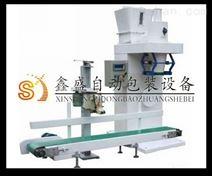 现机供应 优质粉剂定量包装秤 鑫盛专业厂家