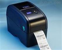 TSC TTP-225 芯片标签打印机