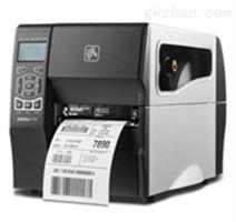 ZEBRA ZT230条码打印机