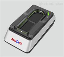 超悦型指纹指静脉采集仪MD-D220
