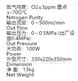 北京氮气发生器(流量可定制,zui大10L/min)