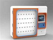 RFID智能钥匙柜