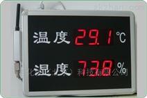 温湿度手机短信报警器