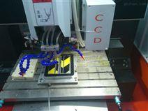 CNC-Sight銑見CNC視覺系統