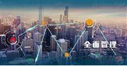 北京NB消防物联网厂家有哪些_智慧消防价格
