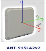 ANT-915LA2X2 大型线性极化天线