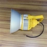 OHBF810G LED防爆工矿灯