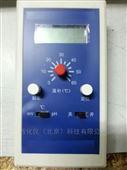 北京土壤氧化还原电位仪
