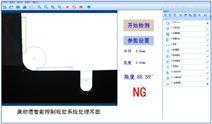 广东工业视觉批发 康耐德智能配套服务