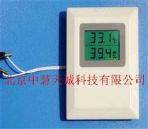 壁挂式电流型温湿度变送器
