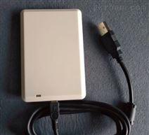 超高频桌面式USB读卡器