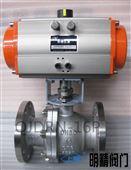 QJDRN型不锈钢气动法兰高性能切断阀