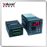 安科瑞WHD48-11_智能型溫濕度控制器