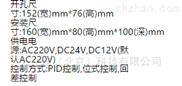 温度调节仪 M391090