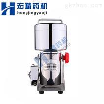 长沙宏精机械小型超微粉碎机