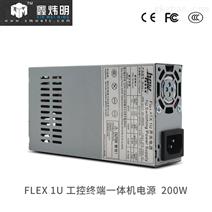FLEX 1U工控机开关电源250W