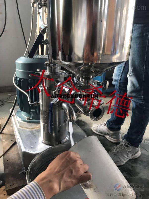 芳綸/殼聚糖纖維高速沉析機