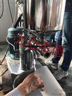芳纶/壳聚糖纤维高速沉析机