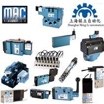 MAC电磁阀 美国MAC产品