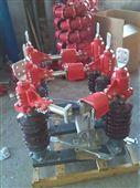 10kv陶瓷型隔离开关GW4-10全国各地现货供应