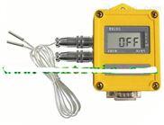 HDY3ZDR21H智能温度记录仪