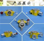 铜川磷化氢报警器 泄漏浓度检测报警系统