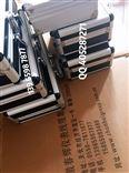 胀查探头MV-WYD020XLQ25,MV-WY-D0-20XLT25-M30X2-B-00-5-50