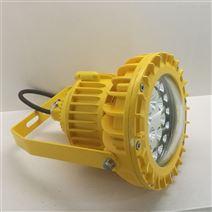 工厂LED泛光灯 GF9031防爆灯价格