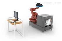 AutoScan™1050 自动化三维测量设备