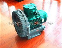 上海清洗设备曝气高压风机