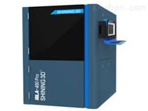 iSLA-450 Pro 专业3D打印机