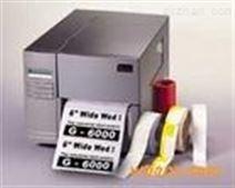 宽幅条码打印机