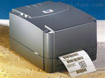 桌面式条码打印机