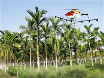 單旋翼植保無人機3W-TS-H12B