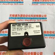BRAHMA 燃烧控制器 CODE24283961SM1S2