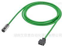 6FX3002-2CT12-1CA0西门子V90编码器电缆