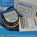 PBS-03JN日本北阳HOKUYO障碍物检测传感器