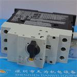 PKZM4-40美国伊顿ETN-穆勒Moeller电动机保护断路器