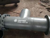 江河机械 耐磨弯头cr13  耐磨陶瓷管道厂家